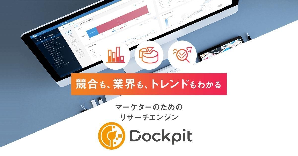 Dockpit